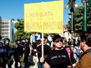 press-freedom-protest-3-c